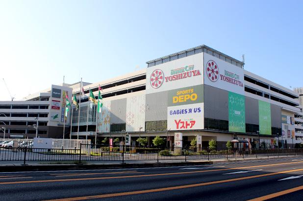 ヨシヅヤ名西店