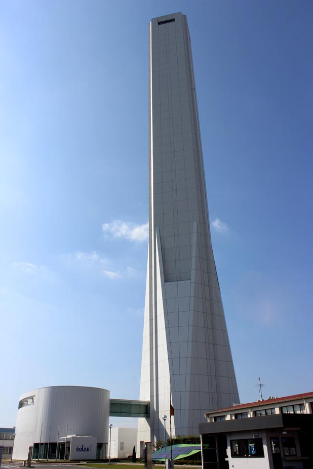三菱電機エレベーター試験塔ソラエ