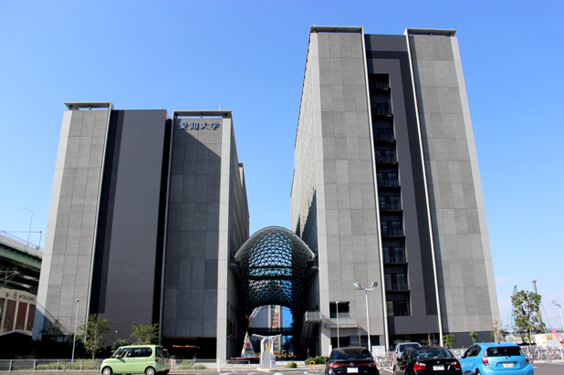 愛知大学名古屋キャンパス
